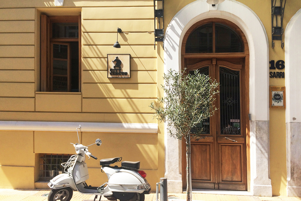 Open House Athens by The Athenian Girl