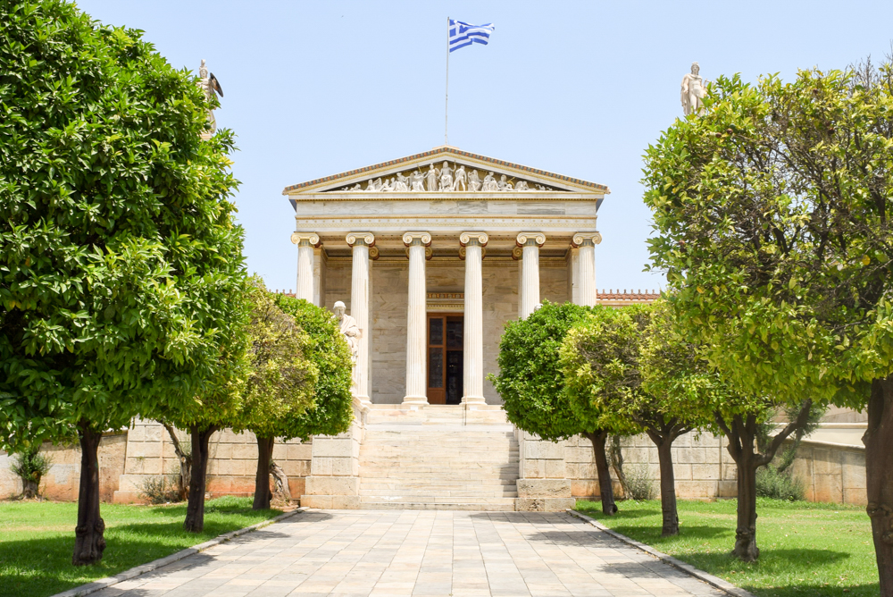The Athenian Trilogy by The Athenian Girl