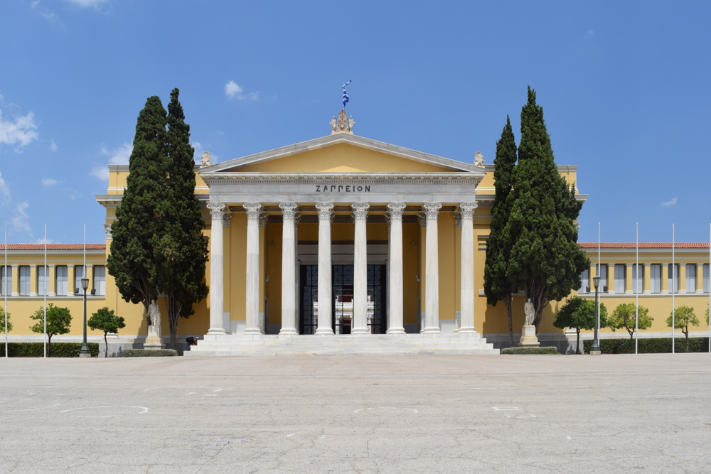 Zappeion Hall and other stories by The Athenian Girl